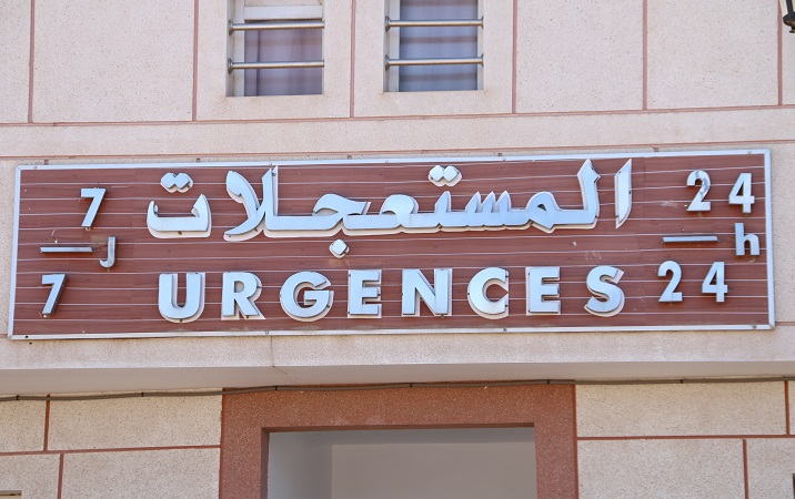 Urgences clinique Al Irfane Oujda